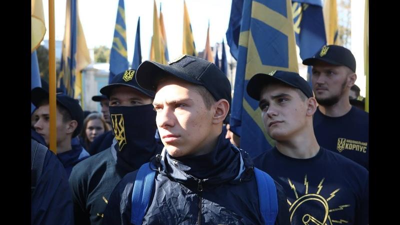Нацкорпус провів мітинг під Радою на підтримку іноземців -ветеранів АТО