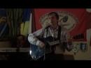 Песня про дикого вепря - А. Ширшиков