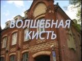 Сергей Андрияка - Лунная ночь на море_3