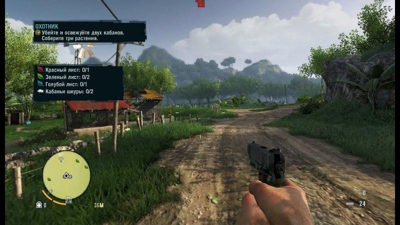 Far Cry 3 - R7 250X 1Gb
