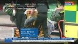 Новости на «Россия 24»  •  Атака на Лондон: личность нападавшего установлена