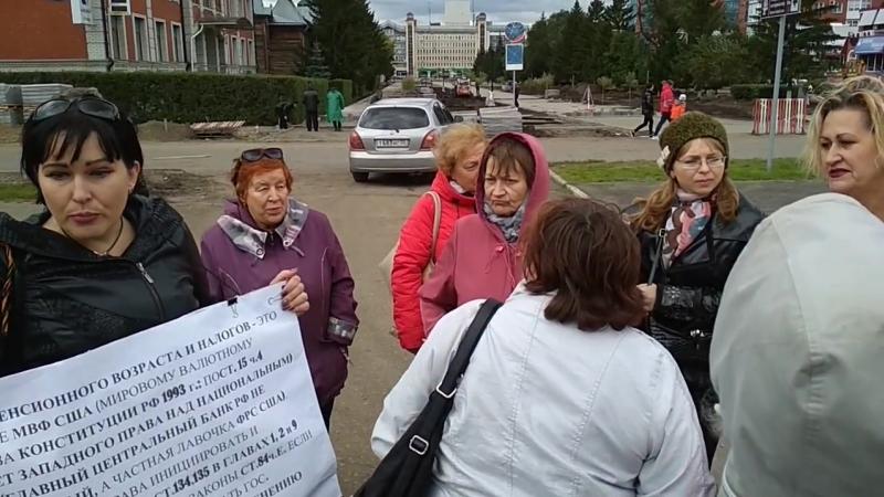 Одиночный пикет после митинга 02.09.18 в Омске(продолжение №5).