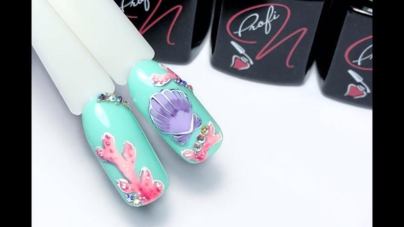Морской дизайн ногтей \ Дизайн ногтей в отпуск \ Пи Нейл Профи