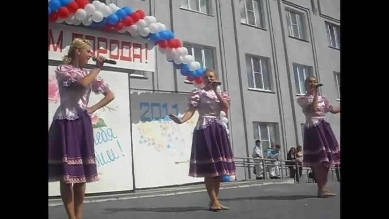 Цыганова Наташа,Якимова Елена,Пискозубова Алёна - Сапожки русские