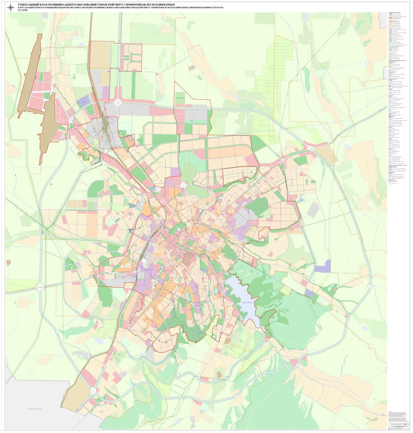Карта. Генеральный план Симферополя с новыми объектами и кольцевой автодорогой федеральной трассы Таврида