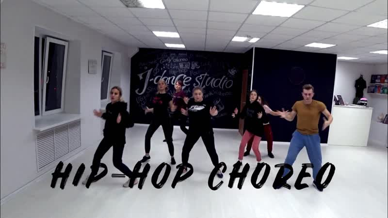 HIP-HOP CHOREO BY ASCANIA (J-Dance studio)
