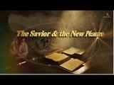 The Savior &amp the New Name, Christ Ahnsahnghong