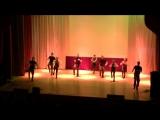 2 фак танец