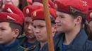 1800 севастопольцев вступили в ряды РДШ и Юнармии