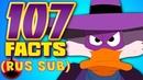 107 фактов о Чёрном Плаще, которые вы должны знать (RUS SUB)