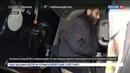 Новости на Россия 24 В Восточной Гуте террористы начали сдаваться в плен группами