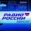 Радио России – Хакасия | 91 Fm