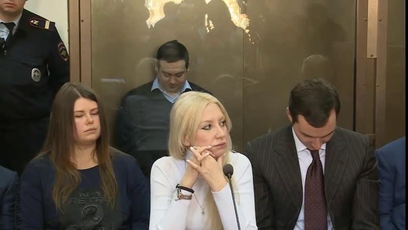 Оглашение приговора Эрику Давидычу (SMOTRA.RU) . Прямая трансляция