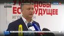 Новости на Россия 24 • ЦИК: Додон победил на выборах президента Молдавии