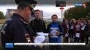Новости на Россия 24 • Работайте братья: в России прошла акция в память о Магомеде Нурбагандове