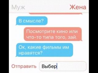 prikol_ru_25.04.2018_03.30.32.mp4