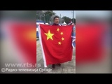 Kad Kinez peva