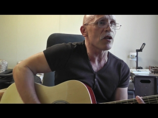 Валерий Крючков(автор и исполнитель). Делай, что должен