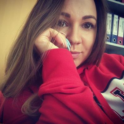 Мария Демченко