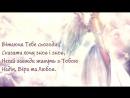Привітання з днем ангела Марії [Привітання Марії]