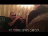 Слим и Григорий Чистяков