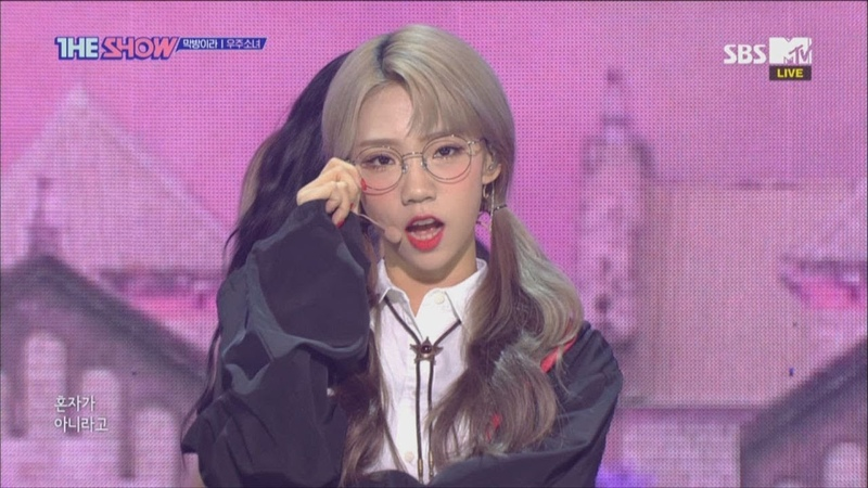 WJSN, Save Me, Save You [THE SHOW 181016]