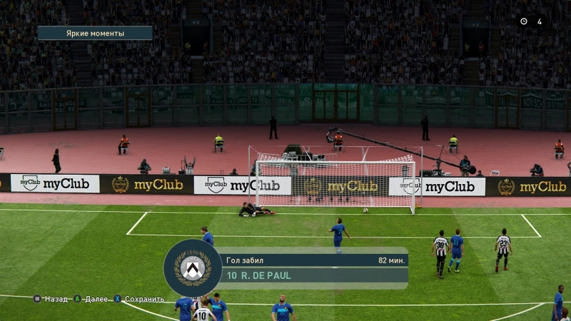 Pro Evolution Soccer 2019 2018.09.21 - 21.14.55.02