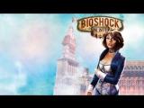 BioShock Infinite - 4 серия