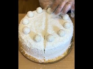 Рафаэлло торт