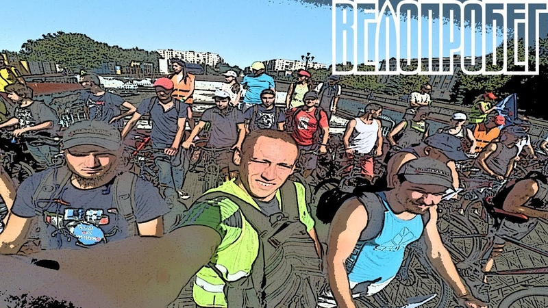 Велопробег в Лисичанске на День Независимости Украины