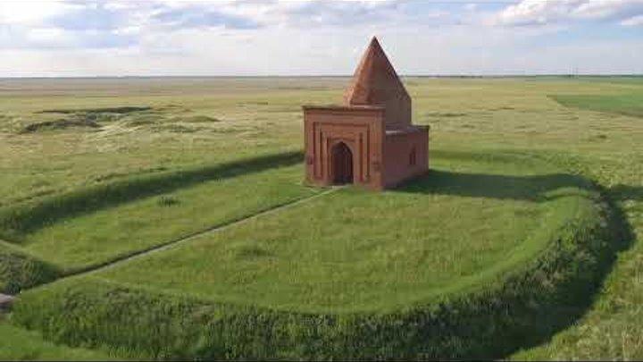 Mavzolej Kesene Кесене Варна, Челябинская обл
