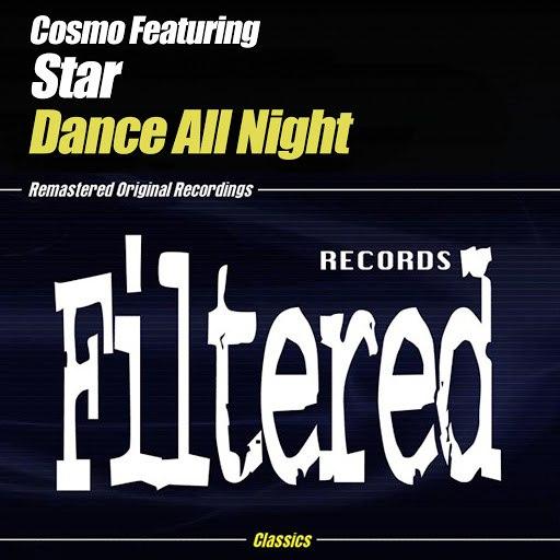 Cosmo альбом Dance All Night