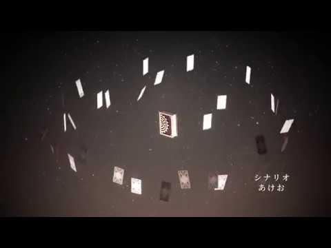 Fatal Twelve Opening Video (Russian Version)