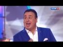 Владимир Данилец и Владимир Моисеенко - Прогноз погоды