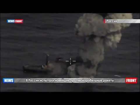 Российские истребители бомбардировщики Су 34 стали ещё опасней