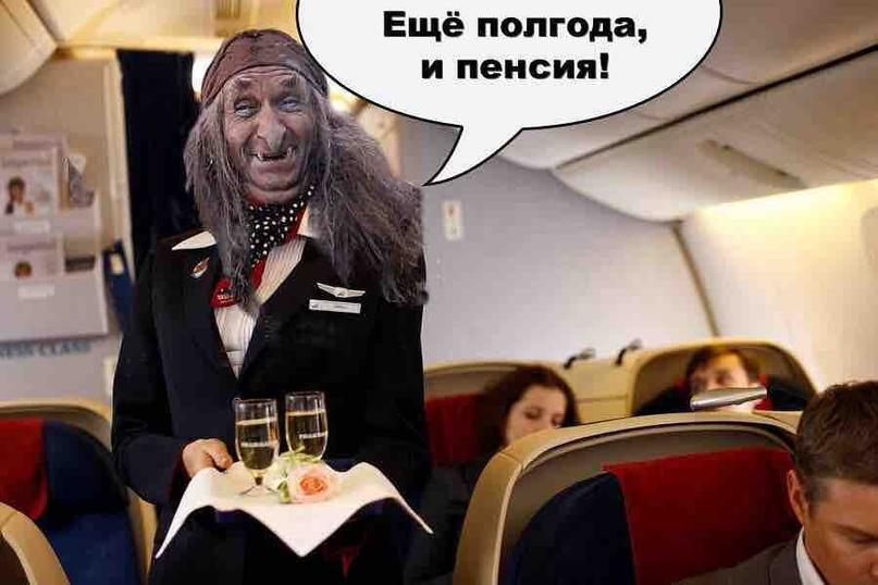 Леночка Кириллова  