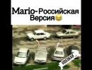 Русский Марио