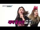 (Weekly Idol EP.334) EXID's CHRISTMAS CELEBRATE CONCERT!! [EXID의 흥폭발 크리스마스 축하공연]