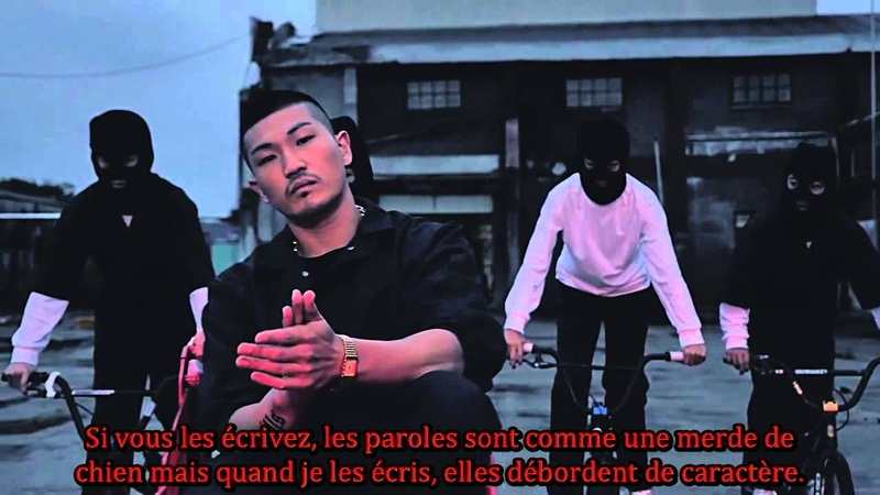 ZICO (feat Don Mills) - Tough cookie [VOSTFR]