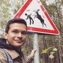 Илья Яшин фото #49