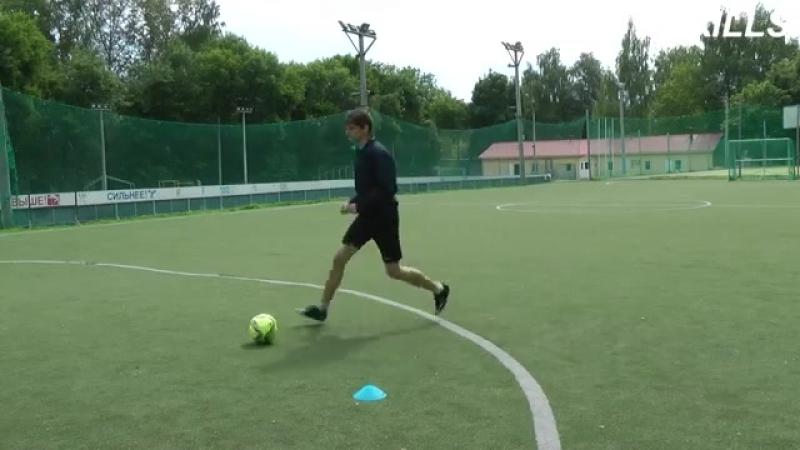 3 полезных футбольных лайфхака_ ПРИЁМ (остановка и обработка передач низом)