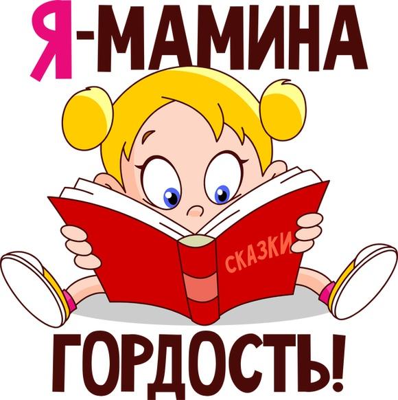 Анимации, картинки смешные с надписями дочки