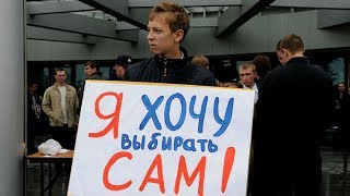 🔴 Протестный митинг перед Мосгоризбиркомом в Москве. Трансляция