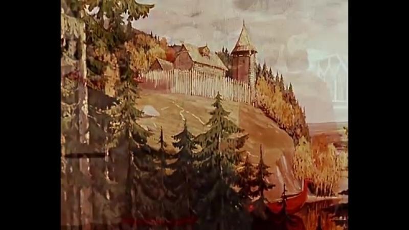 Сказки Пушкина - Сказка о мертвой царевне и о семи богатырях