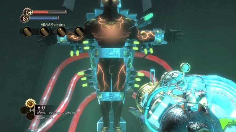 Bioshock Прохождение Часть 16 Фонтейн Финальный босс