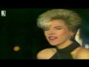 C_C_Catch_Heaven_And_Hell_Bulgaria_1987