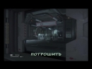 ALIEN ISOLATION .РУССКАЯ ВЕРСИЯ 2017-05-09 17-13-33-392.avi.mp4