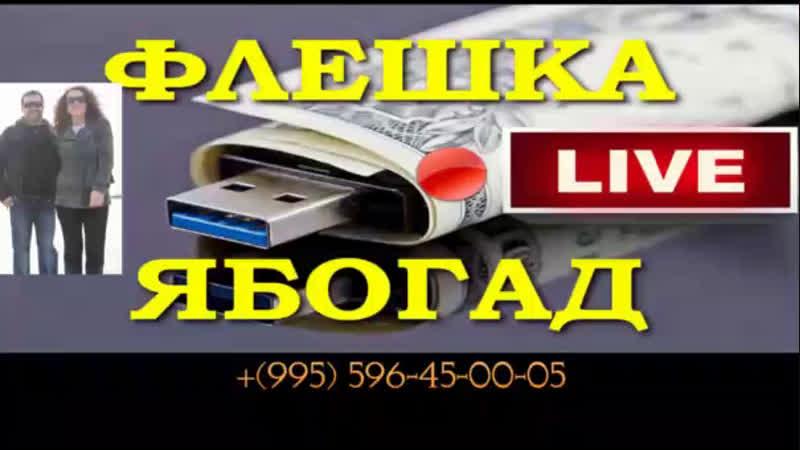 КАК ЗАРАБОТАТЬ В СЕТИ i.infobizvseti.ru/yabogad