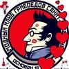 День влюблённых в Грибоедов!