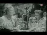 Нечеловеческие роли. Рина Зеленая (2007)